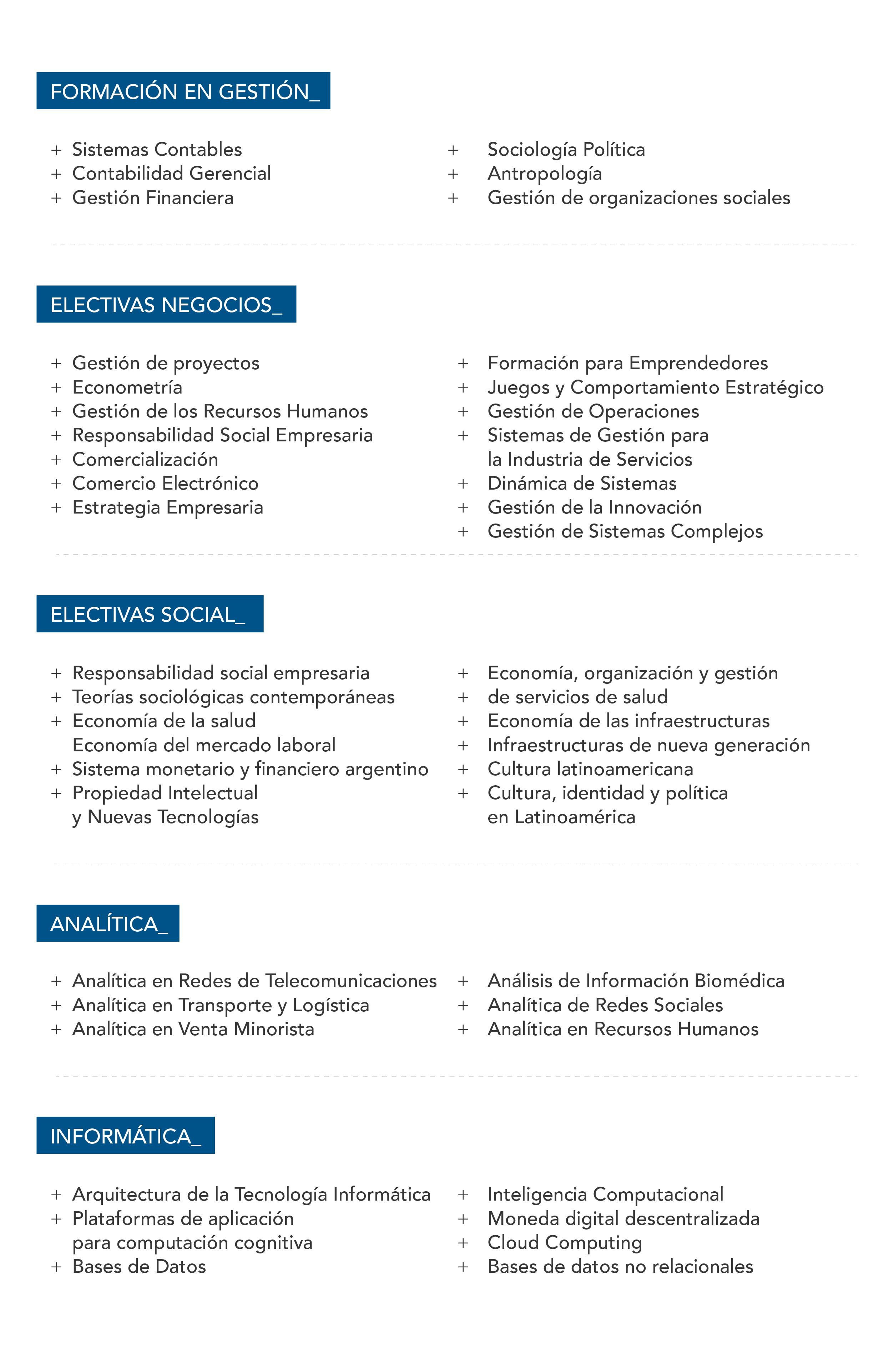 electivas_nueva_carrera
